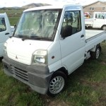 1999 Mitsubishi Mini Cab U62T: Now Available!