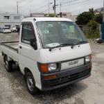 1998 Daihatsu HiJet: Available Now!