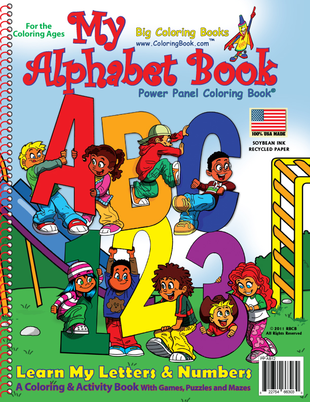 Coloring Book Publishers My Alphabet Coloring Book