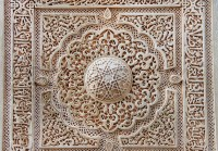 Arabic stone signs on the Alhambra palace wall in Granada ...
