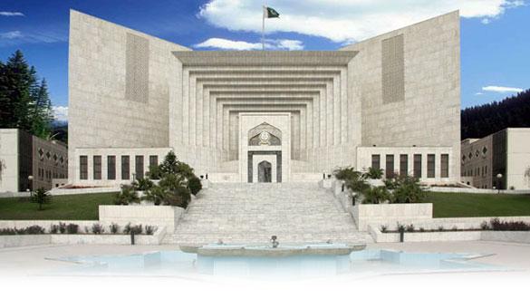 cour-supreme-du-pakistan