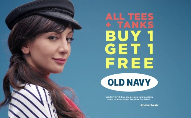 Old Navy Tees Commercial Song