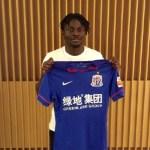 Martins To Earn $6.6m At Shanghai Shenhua