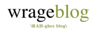 wrageblog
