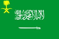 Any Saudi national is loyal to this flag and no other