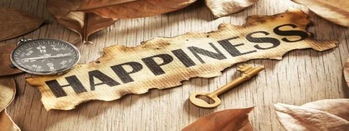 Щастието невъзможно?!