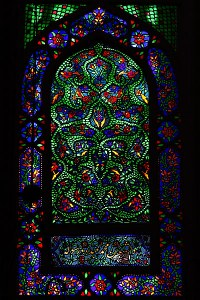 Turkish Stained Glass Window | ContemporaryNomad.com
