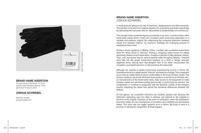 Brand-Name Insertion by Joshua Schwebel, from Emergency Index Vol. 3
