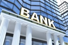 Leading Banks Ensure IT Service Availability