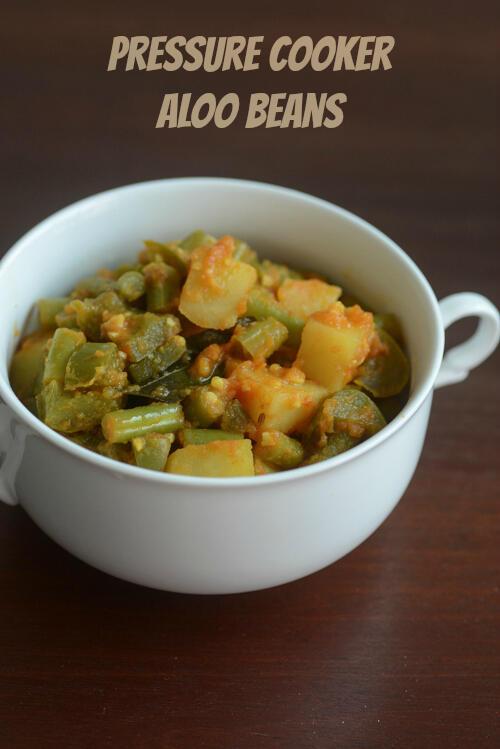 aloo beans recipe, how to make pressure cooker aloo beans (opos recipes)