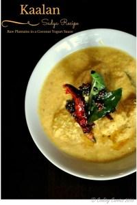 Kaalan ~ Plantains in a Coconut Yogurt Sauce | A Kerala Sadya Recipe