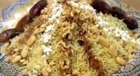 205 - Moroccan Chicken Vermicelli (Seffa Medfouna ...