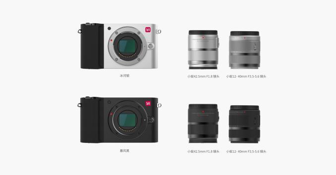 xiaomi-yi-m1-spiegellos-systemkamera-2