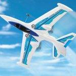 Remote Controlled Aerobatic Plane