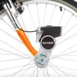 ECOXGEAR pedal powered headlight and smartphone charger for bicycles