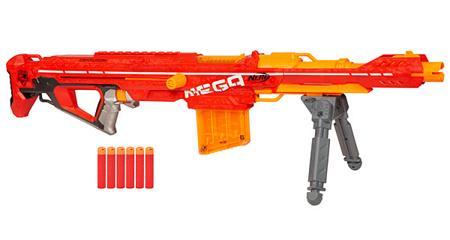 nerf-nstrike-elite-centurion-mega-blaster