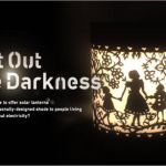 "Panasonic ""Cut Out the Darkness"" project launched"