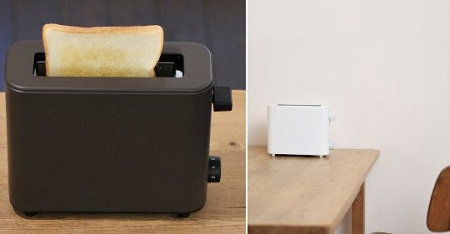 plus-minus-zero-toaster-single-slice-3