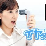 Ear Scope 13,000 Pixel shows you the dirt – and helps you clean it, too