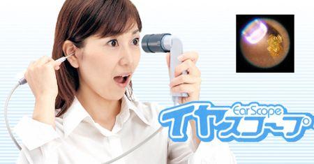 earscope