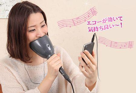 hitori-de-karaoke-dx-solo-noise-free
