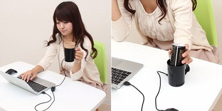 USB Cup Cooler, Warmer Holder