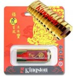 Kingston Year Of The Tiger USB Drive