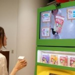 Augmented Reality is now in vending machines