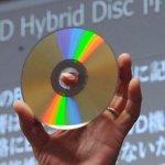 New GE Breakthrough: 100 DVDs on 1 Disc!