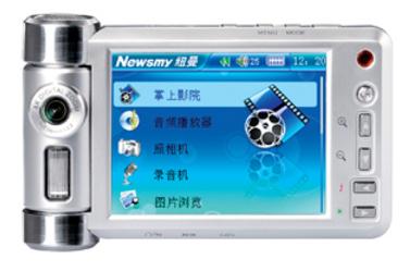 12 MP Camera/PMP