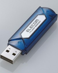Elecom MF-AU2 USB Key