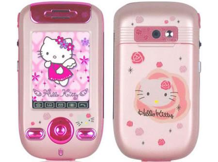 hk-phone.jpg