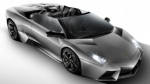Lamborghini Reventon Roadster Sports Car
