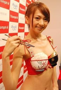my-chopsticks-bra.jpg