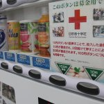 Red Cross sets up donation points via vending machines