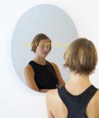 sms-mirror.jpg
