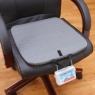 Circulation Improving Seat Cushion