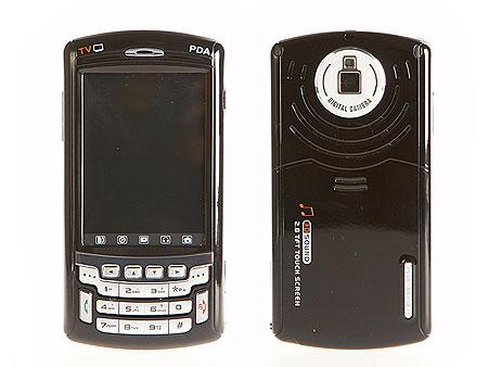 tvphone-v10.jpg