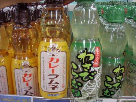 wasabi-soda.jpg