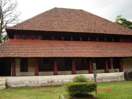 NALAKNAD PALACE