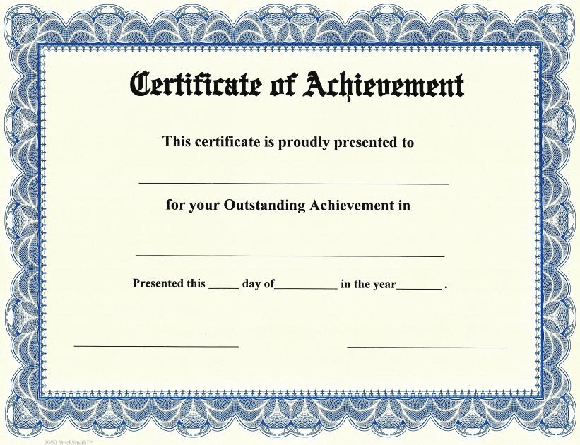 Certificate of Achievement on StockSmith Border / Qty 20