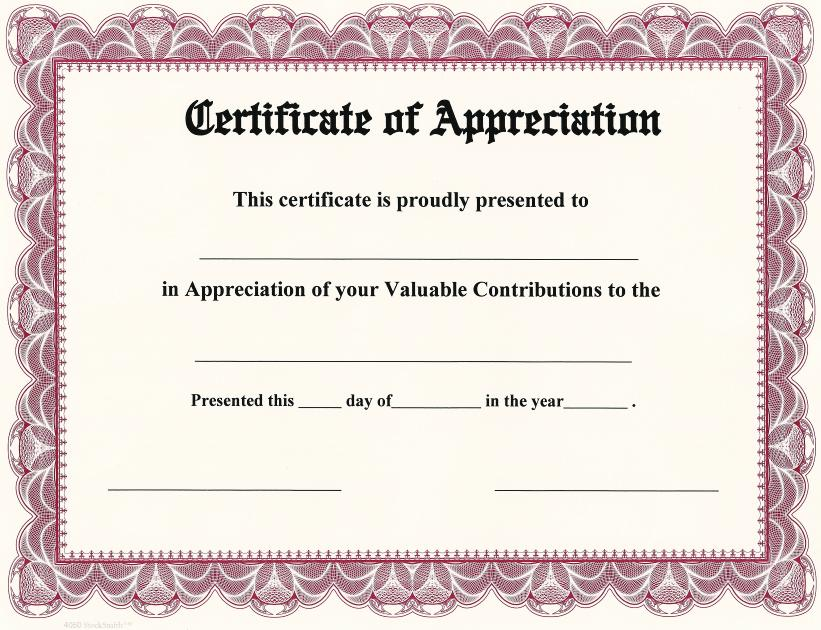 Certificate of Appreciation on StockSmith Border / Qty 20