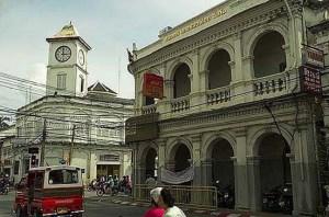 Chartered Bank corner in Phuket Town, Phuket, Thailand
