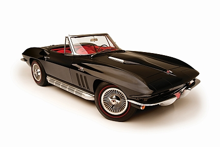 Dream Giveaway 1965 Sting Ray