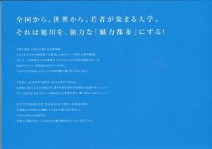 s-20160315085000_00001