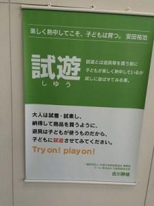 s-IMG_7125