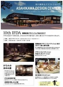 s-IFDA2