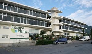 CosmosPlants εγκαταστάσεις Αχαρναί