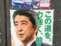 What Japanese Media Doesn't Want You To Say! Japan Is Part Of The Neo-Colonialist Clique