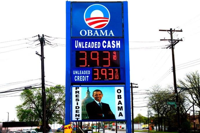 Detroit gas station, 2011